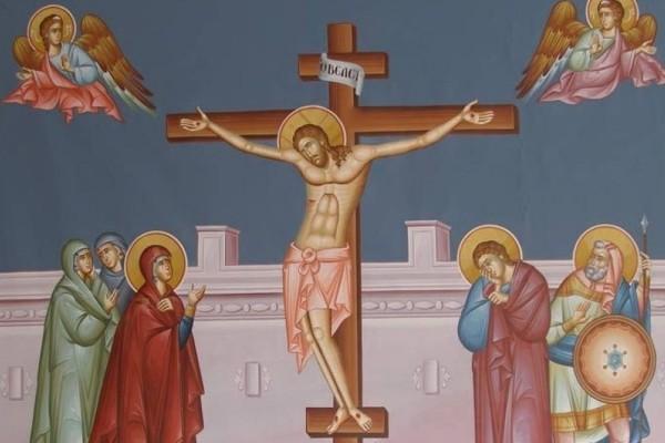 Η φωτογραφία της ημέρας: Η Σταύρωση του Κυρίου