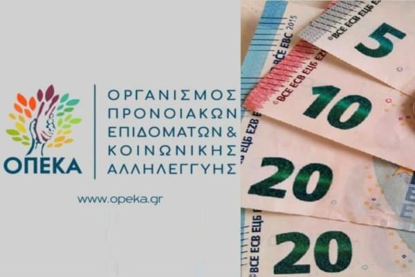 Επιδόματα και παροχές του ΟΠΕΚΑ - Αναλυτικά οι ημερομηνίες καταβολής