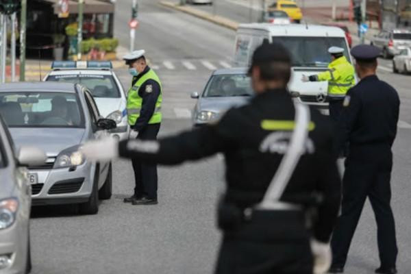 Τα «τσουχτερά» πρόστιμα, οι έλεγχοι και οι «μυστικοί» αστυνομικοί - Τι ισχύει με το ψήσιμο του οβελία; Αναλυτικά όλα τα μέτρα για το Πάσχα