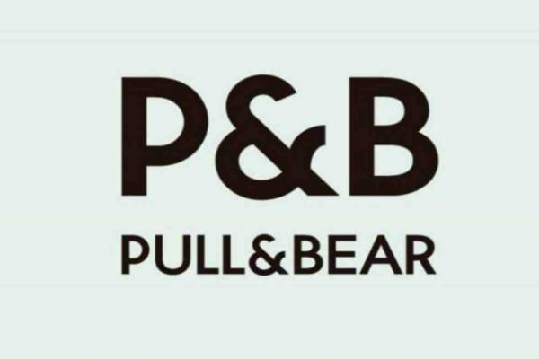Pull&Bear e - shop: Η boho τσάντα που ξετρέλανε πολλές στο instagram έγινε και τάση για το καλοκαίρι