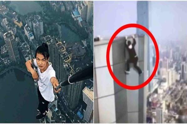 Σοκ προκάλεσε αυτός ο 26χρονος που ανέβηκε στον 62ο όροφο για να βγάλει selfie- Δυστυχώς ήταν η τελευταία του