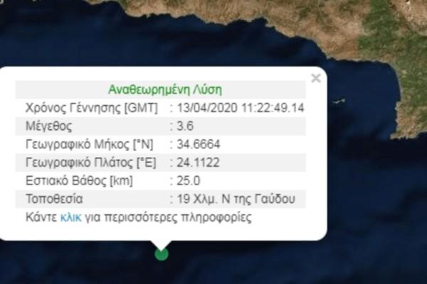 Σεισμός 3,6 Ρίχτερ στη Γαύδο
