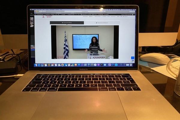 Χίλια μπράβο: Ο δήμος της Ελλάδας που μοιράζει tablets και internet στους μαθητές