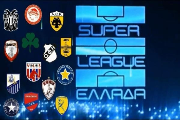 Αναβάλλεται η Super League