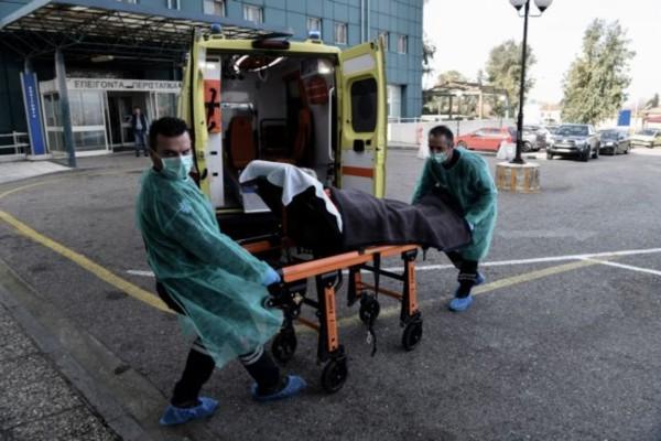 Ραγδαίες εξελίξεις με τον κορωνοϊό: Από την κλινική στο Περιστέρι και ο τρίτος νεκρός!