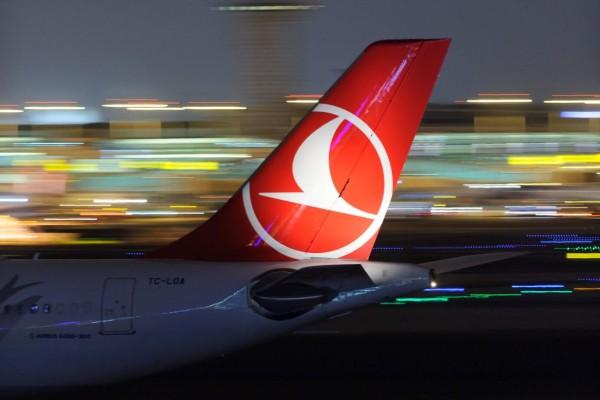 Έκτακτη ανακοίνωση από την Turkish Airlines