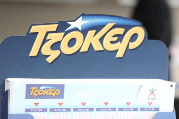 Κλήρωση Τζόκερ: Αυτοί είναι οι τυχεροί αριθμοί για τα 3.450.000 ευρώ
