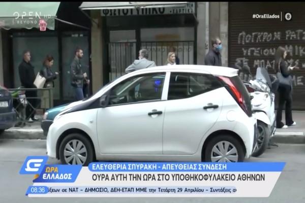 Χαμός: Ουρές στο υποθηκοφυλακείο Αθηνών - Μέτρα από την Αστυνομία και θερμομέτρηση των επισκεπτών