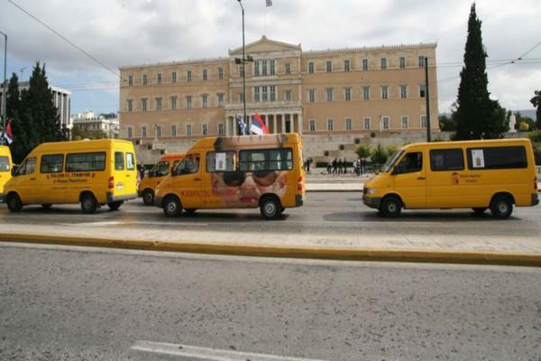 Πορεία με σχολικά λεωφορεία στις 20 Μαΐου - Τι δηλώνουν οι ιδιοκτήτες παιδικών σταθμών