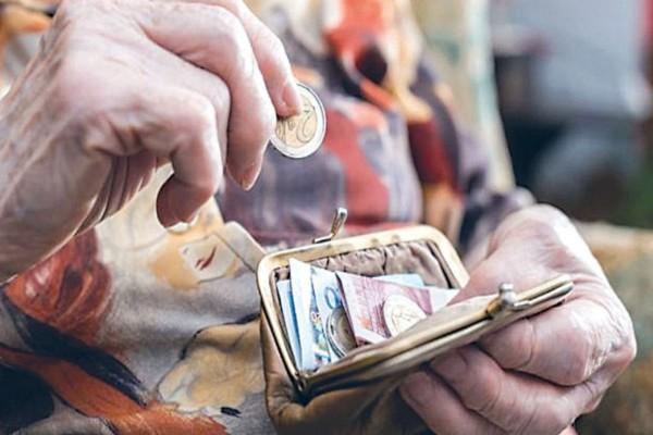 Συντάξεις Ιουνίου: Ποιοι θα δουν χρήματα στους λογαριασμούς τους μέσα στο επόμενο 24ωρο;