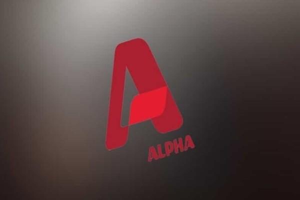 Έσκασε ανακοίνωση για τον Alpha