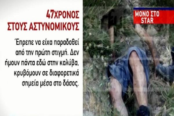 «Δράκος» της Λευκίμμης: Τι είπε και τι ζήτησε από στους αστυνομικούς όταν τον συνέλαβαν (Video)