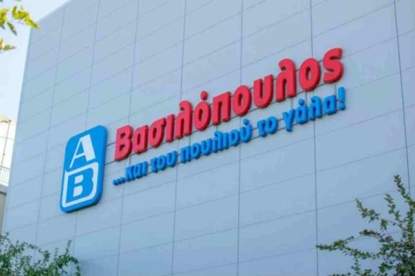 ΑΒ Βασιλόπουλος:  Δυνατές προσφορές που ξεπερνούν και το 40% σε προϊόντα που όλοι χρειαζόμαστε