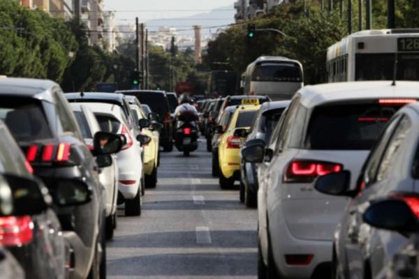 Μποτιλιάρισμα στo κέντρο της Αθήνας - Ποιους δρόμους να αποφύγετε (photo)