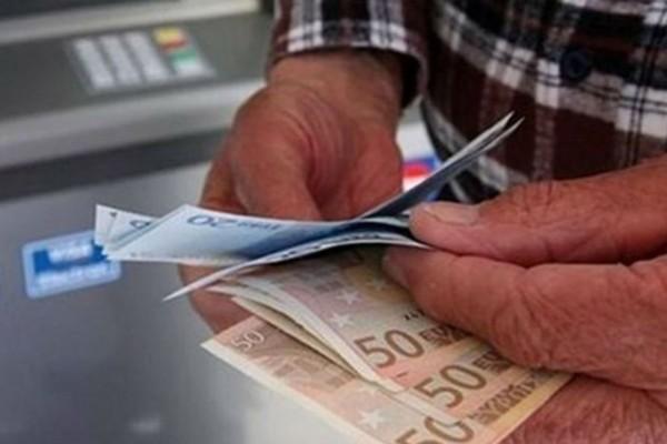 Συντάξεις: Συνεχίζονται σήμερα οι πληρωμές - Ποιοι θα δουν χρήματα στους λογαριασμούς τους