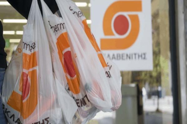 Σκλαβενίτης υπερπροσφορά: Το κορυφαίο προϊόν στοματικής υγιεινής 1+1 δώρο