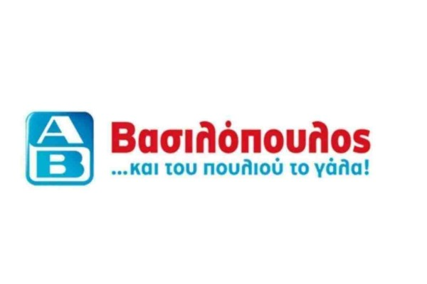 ΑΒ Βασιλόπουλος: Τρομερή κίνηση και απίστευτες εκπτώσεις σε είδη πρώτης ανάγκης