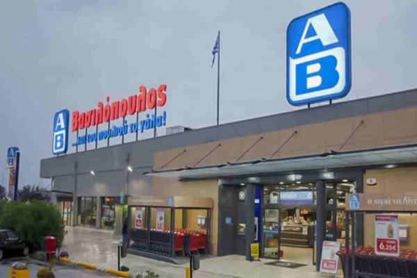 ΑΒ Βασιλόπουλος: Αδειάζουν τα ράφια με τις νέες εκπτώσεις σε προϊόντα που χρειαζόμαστε καθημερινά