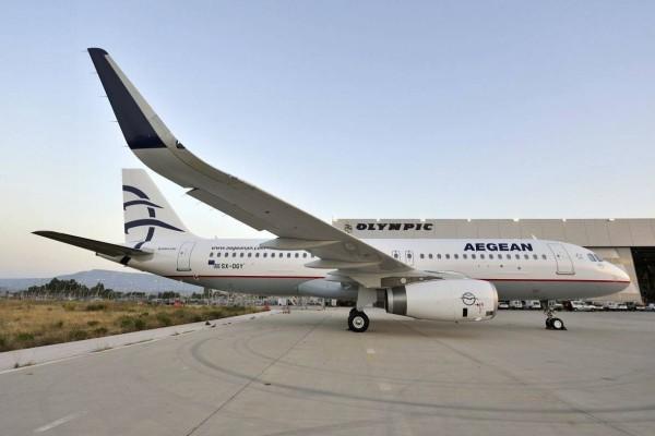 Aegean: Τα 23.000 ευρώ και η νέα εποχή