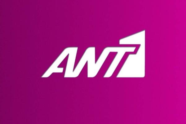 Κόπηκε από τον ΑΝΤ1: Δεν συνεχίζει
