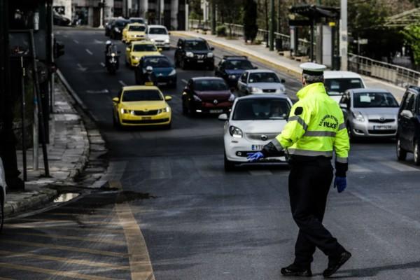 Απαγορευτικό μετακίνησης στο κέντρο της Αθήνας - Ποιοι δρόμοι κλείνουν