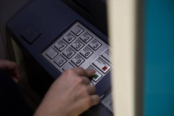 Απάτη στα ΑΤΜ: Αν πατήσετε να κατεβάσετε 600 ευρώ τότε...