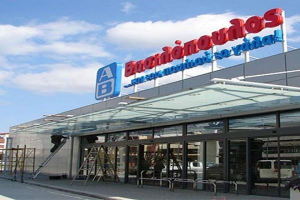 ΑΒ Βασιλόπουλος υπερπροσφορά: Το κορυφαίο προϊόν για το πλυντήριο σας έχει 40% έκπτωση
