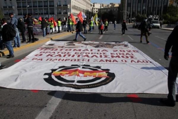 Διαδήλωση με… μέτρα προστασίας για την Πρωτομαγιά από το ΠΑΜΕ
