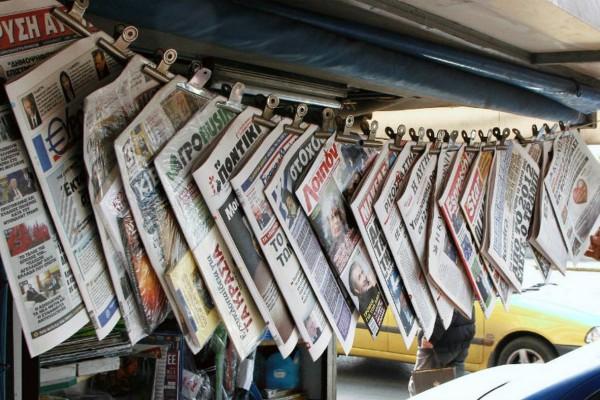 Λουκέτο σε 5 ελληνικές εφημερίδες λόγω κορωνοϊού