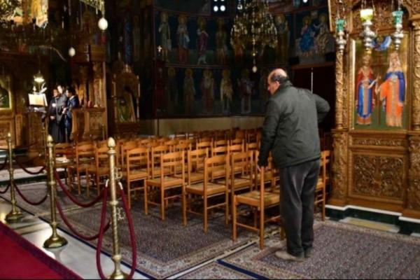Άρση μέτρων εκκλησίες: Τι ισχύει για τη Θεία Κοινωνία