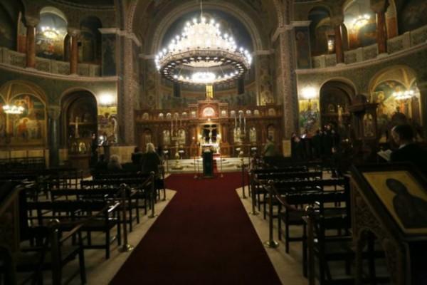 Άρση μέτρων: Ανοίγουν και οι εκκλησίες - Έτσι θα συμμετέχουν οι πιστοί στις λειτουργίες