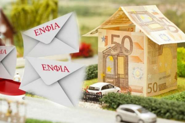 Έρχονται ελαφρύνσεις για τους ιδιοκτήτες ακινήτων - Τι θα γίνει με ΕΝΦΙΑ και φορολογία