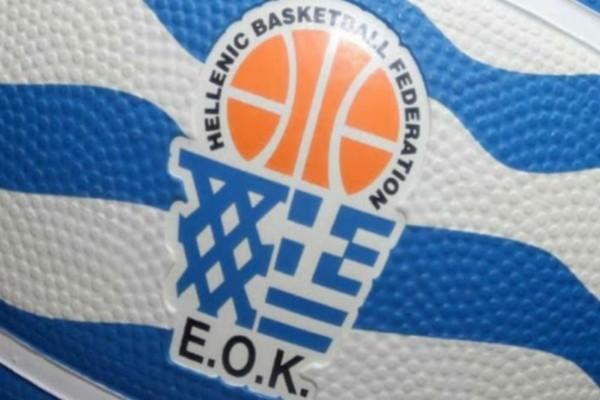 Οριστικό: Τέλος η σεζόν λόγω κορωνοϊού στα εθνικά πρωταθλήματα του μπάσκετ