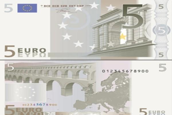 Το σοκαριστικό κρυφό μήνυμα που περνάει το χαρτονόμισμα των 5 ευρώ - Παρατηρήστε το σύμβολο