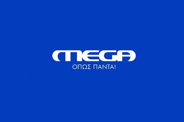 Mega: Έρχεται νέα εκπομπή για να