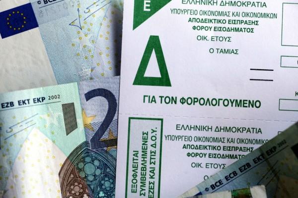 Φορολογικές δηλώσεις: Πώς θα πάρετε άμεσα επιστροφή φόρου