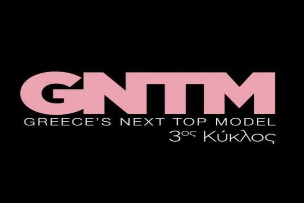 Ανατροπή με το GNTM - Μπαίνουν άνδρες στο ριάλιτι