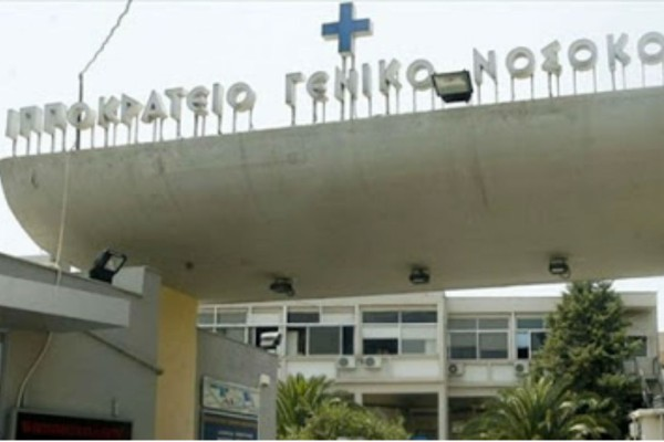 Συναγερμός στο Ιπποκράτειο Νοσοκομείο: Δάγκωσαν αστυνομικό της Ασφάλειας