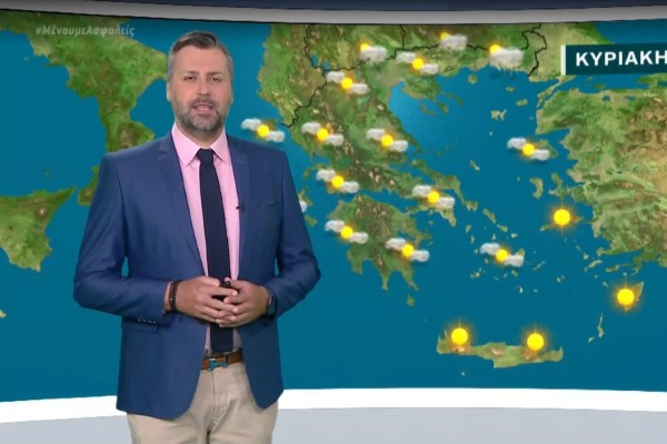 «Προσοχή, εκεί θα βρέξει την Κυριακή» - Ο Γιάννης Καλλιάνος προειδοποιεί για τον καιρό