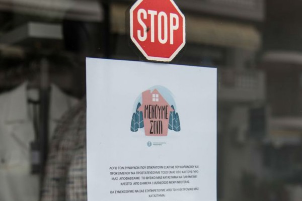 Άρση μέτρων: Αναλυτικά τα καταστήματα που ανοίγουν την Δευτέρα 11 Μαΐου - Ποια τα επόμενα βήματα
