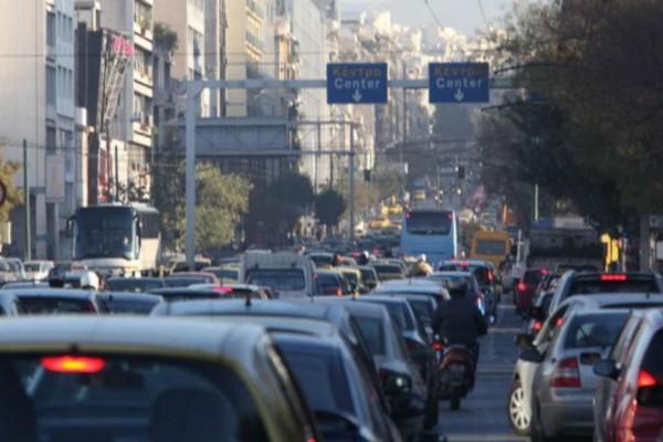 Χαμός στο κέντρο της Αθήνας - Ποιοι δρόμοι είναι κλειστοί