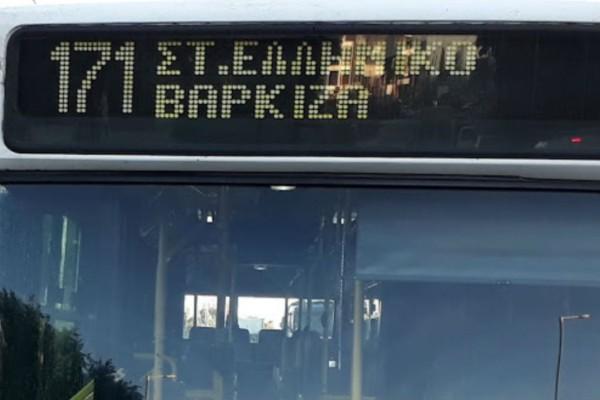 Χαμός στην Βάρκιζα: Έδειραν οδηγό λεωφορείου - Διακομίστηκε στο Τζάνειο