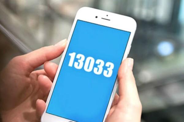 13033: Ο αστρονομικός αριθμός των μηνυμάτων που στάλθηκαν σε 42 μέρες καραντίνας - 1.818 το λεπτό