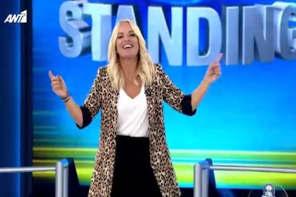 Έσκασαν τα νέα για τη Μαρία Μπεκατώρου στον ΑΝΤ1