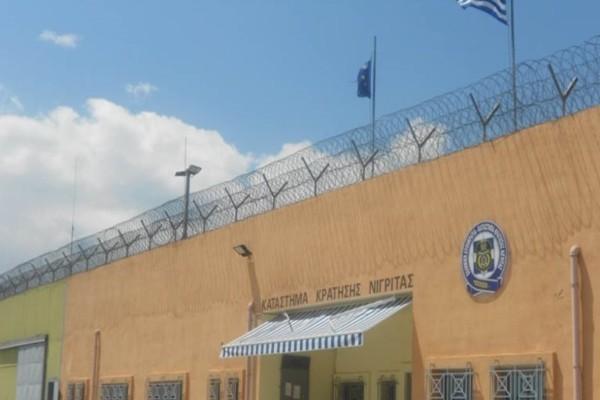 Χαμός στις φυλακές Νιγρίτας: Άγριος καβγάς και πάνω από τέσσερις στο νοσοκομείο