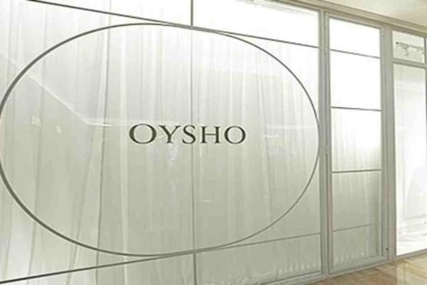 Oysho: Βρήκαμε το ιδανικό μαγιό για τα πιο juicy σώματα - Έχει απίστευτη τιμή