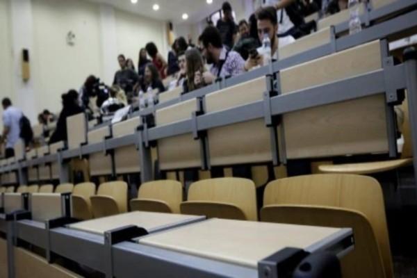 Πανεπιστήμια: Επιστροφή στα εργαστήρια στις 25 Μαΐου και διαδικτυακές παραδόσεις