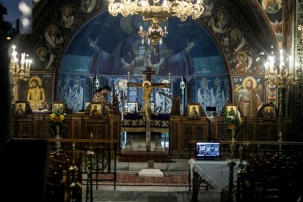 Πάσχα: Σήμερα το βράδυ η Ανάσταση - Πώς θα γιορταστεί στις εκκλησίες (Video)