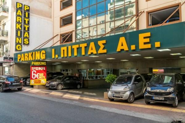 Pittas Parking: Ο καταλληλότερος χώρος στον Πειραιά για να εμπιστευτείς το όχημά σου