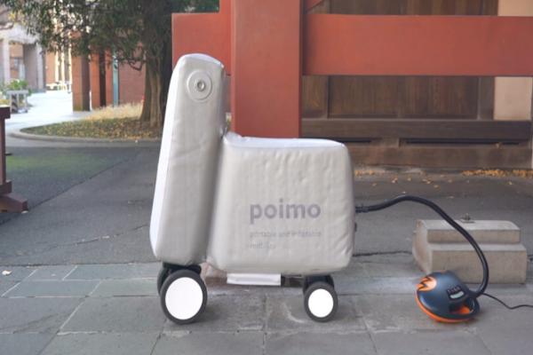 Έρχεται φουσκωτό ποδήλατο τσάντας - Το διπλώνετε και το κουβαλάτε στο σακίδιο σας